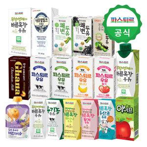 [파스퇴르우유] 무항생제 바른목장 멸균우유 유기농 저지방 24팩1박스