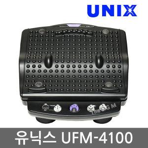 [유닉스] (공식판매) 유닉스 파워드라이빙 발마사지기 UFM-4100