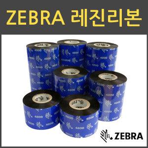 ZEBRA K4800 레진 리본 RESIN RIBBON 바코드리본