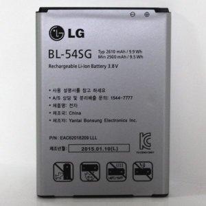 LG G2 뷰3 LTE3 G3비트 G3A 마그나 AKA 배터리 54SG