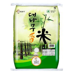 [쌀집총각] 햅쌀 대나무향미20kg/10kg 쌀 20년 당일도정 박스포장