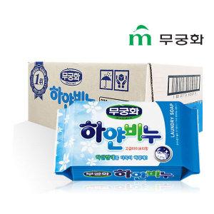 [무궁화] 무궁화 하얀 세탁비누 230gx32개 (1박스)