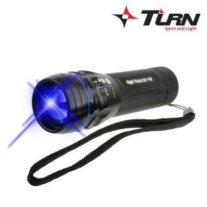 나이트워치 NM-UV 7W UV 라이트 LED 랜턴