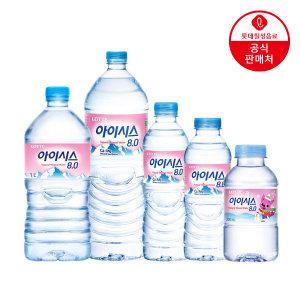 [아이시스] 롯데칠성몰 생수 아이시스 8.0 2L/1L/500ml/300/200ml