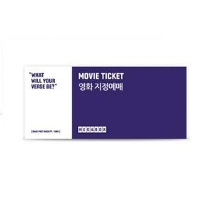 [메가박스] 메가박스 영화 예매 (옵션가 장난X)