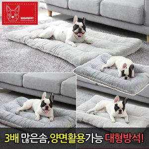 레드퍼피/애견방석/강아지방석/마약방석/대형방석