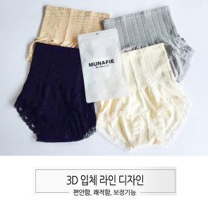 똥배팬티 아랫배 보정 팬티 속옷 복부압박 똥배 힙업