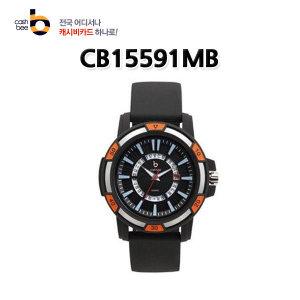 No590/CB15591MB/교통카드시계/캐시비/이비카드