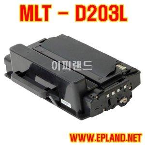 [삼성전자] 삼성 재생프린터 토너 SL-M3820DW M3870FW MLT-D203L