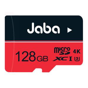 jaba MicroSDXC128GB class10 UHS-1  메모리카드