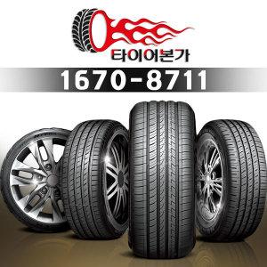 [넥센타이어] 넥센 235/55R18 CP521 인천/광명무료장착