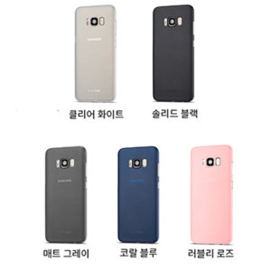 G.Lider LG G6 지라이더 나노 쉴드 케이스/G600/PP