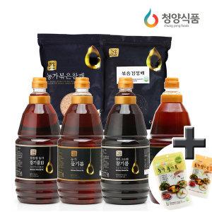 (대용량) 1.8L 참기름/들기름 HACCP 인증 (업소용)