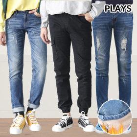 [PLAYS] Men`s pants collection / jeans / slacks / cotton pants / destroyed / washed / elastic waist