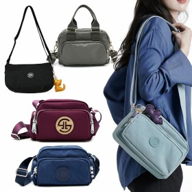 828b5fd9b956 2 Add to cart. International Shipping Product Info in English. Cross Body  Bags Mini Messenger ...