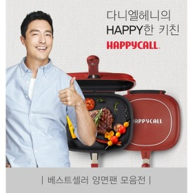 Gmarket Happy Call Happycall Double Sided Pan / Frying