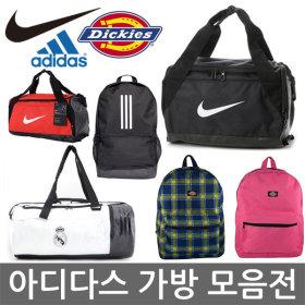 3bd6c58e3b Gmarket-Korean No.1 Shopping Site