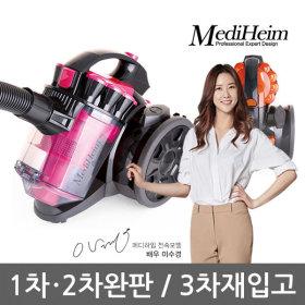 MediHeim家用强吸力1400W大功率吸尘器