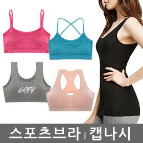 24e2e29c3b Gmarket -  Clivia  Sports Bra/Yoga Clothing/Sports Bra