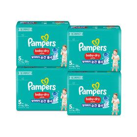 PAMPER BABY DRY/Panties/Diaper