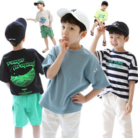 83d7b9a94402 Gmarket - MIN99 kids summer/kids apparel/boys/T-shirt/pants/set
