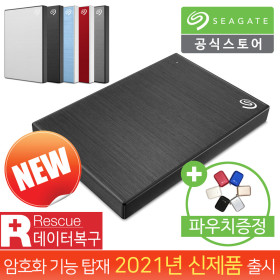 [SEAGATE] Backup plus ultra slim / external hard drive / 1TB / USB 3.0 / 140g / portable /
