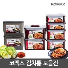 Gmarket KomaxKimchi Storage ContainersBIOKIPS