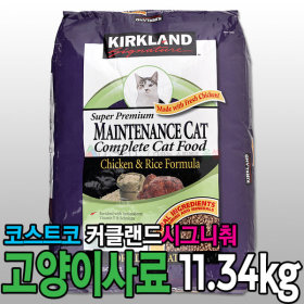 Iskhan Dog Food Review