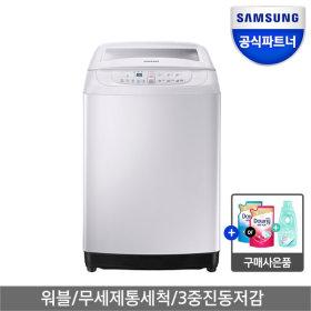 [SAMSUNG] Wobble washing machine / WA10F5S2QWW / top-down /