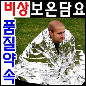 G마켓 - 도매왕짱 > 캠핑/낚시 > 침낭/캠핑매트
