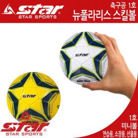bce414eea Gmarket -  Star Sports  Star Sports Soccer Ball NEW POLARIS SKIL...
