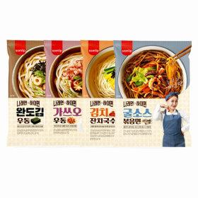 [Samlip] Hi noodle / 3 flavors / instant udon /