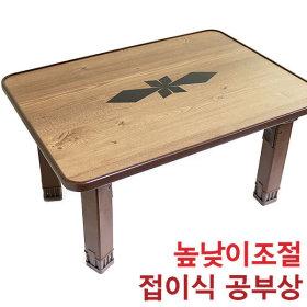 G마켓 - 쇼킹디씨몰 > 가구/DIY > 식탁/밥상