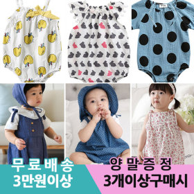 ade394818a3 Gmarket - Baby/Summer/Baby Rompers/Clothes/New Born Babys/Clothe...