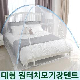 G마켓-후원쇼핑>후원상품 베스트>원터치 모기장