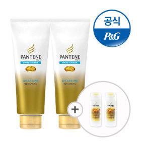 Pantene Treatment/200ml