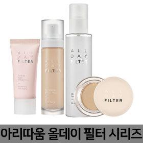Aritaum All Day lasting primer / SPF44 /PA+++ / long lasting / natural tone / make up/