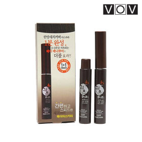 VOV一次性染发剂纯植物遮盖白发染发膏