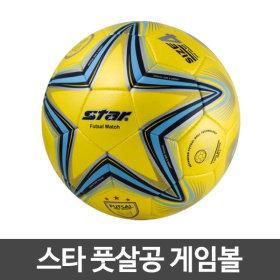 88a8b309e Gmarket -  Star Sports  Star/Sport/Futsal Ball/FB52405/Futsal/So...