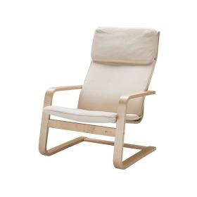 gmarket pello basic type rocking chairs 901 607 20