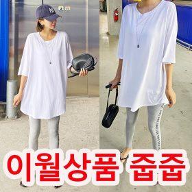 d6765d7f5a4c1 Gmarket-Korean No.1 Shopping Site, Hottest, Trendy, Lowest Price ...