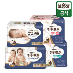 [Bosomi] Diapers / cotton / band type / 4P /