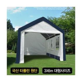 G마켓 - 럭스스포츠 > 캠핑/낚시 > 타프/스크린/천막