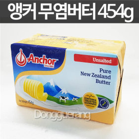 Gmarket anker unsalted butter 454g anchor butter for Ankers fish fry