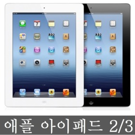 IPAD 4/3/2 RETINA apple tablet used Galaxy Note4 Samsung UsedSmartPhoneAS3567 UnlockedUnlocked W/war