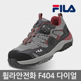 77492e4fe3 Gmarket - [Fila] F404/Safety Shoes