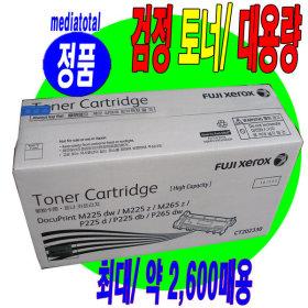 Gmarket - [Fuji Xerox] DocuPrint/m225dw/m225/dw/Multifunction Pr