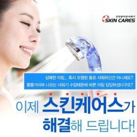 [Skincares] Sediment Filter Shower Head/sediment filter / rust n heavy metals removal /