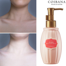 COIBANA/Whitening cream + anti wrinkle / moisturizing / green tea / 150ml /