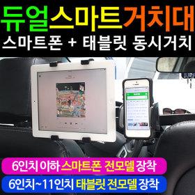 G마켓 - 판매1위도매짱 > 자동차용품 > 충전기/거치대